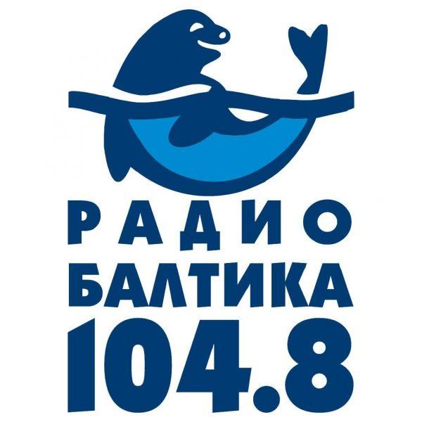 Наш партнер Радио Балтика
