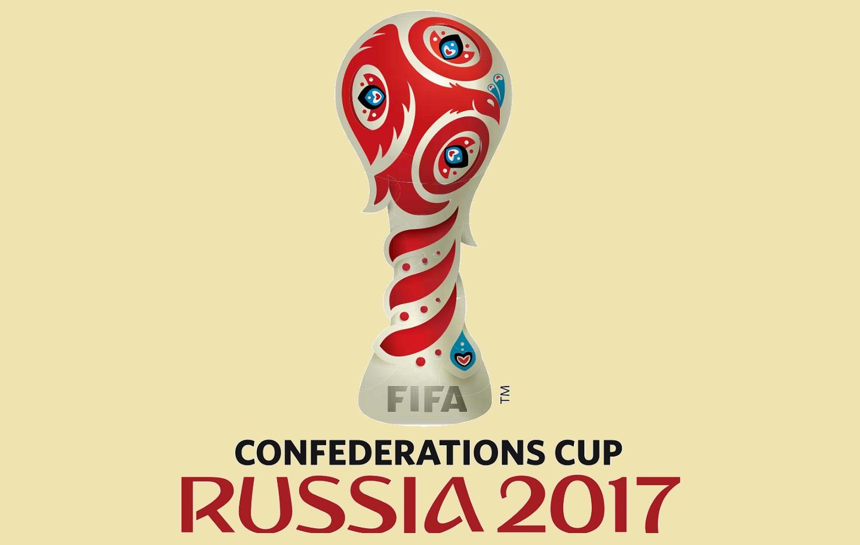Нам доверено обеспечение порядка при проведении мероприятий Кубка Конфедераций 2017 в Санкт-Петербурге.